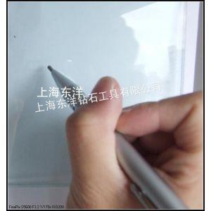 供应【推荐】玻璃刻字笔,手工玻璃刻字.以天然金刚石为原料,内有详图