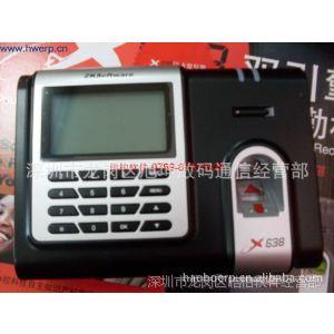 供应中控X638脱机网络U盘下载指纹机+刷卡考勤机