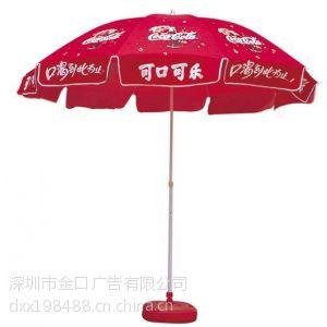 供应深圳太阳伞生产厂家 户外广告伞定做 高尔夫广告伞制作