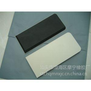 供应EVA双色抹泥板、抹泥刀、橡胶发泡片
