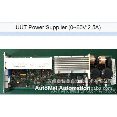 UUT Power Supplier (0~60V:2.5A)