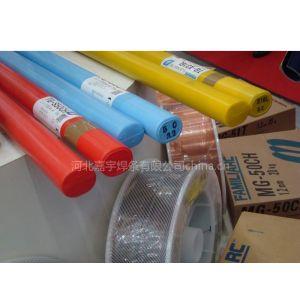 供应ER307耐热钢焊条、耐热钢焊丝