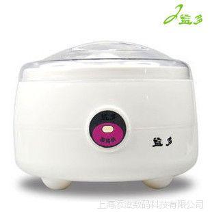 正品 益多 SNJ-10B酸奶机 米酒机 全自动酸奶机 不锈钢胆