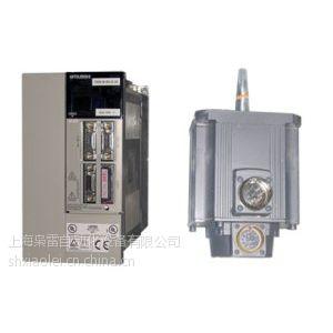 供应HC-UFS43B三菱电机HC-UFS43B