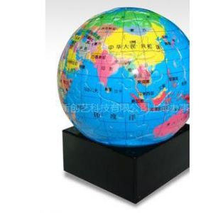 供应东新创艺塑料3D立体拼图地球仪