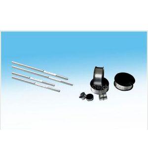 供应铝焊丝美国阿克泰克Alcotec铝焊丝,加拿大英达科Indalco铝焊丝,法国沙福SAF铝焊丝