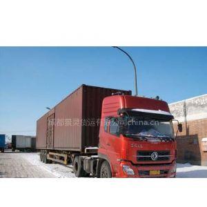 供应成都到广东的物流公司、成都到广东货运公司、国内长途返空车、回程车
