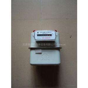 供应G4家用燃气表G6/G10/G25工业煤气表