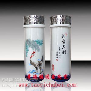 供应陶瓷保温杯水杯厂家,定做礼品陶瓷保温杯,高档养生水杯