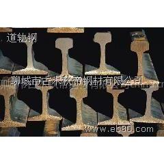 河北邯郸永洋道轨钢代理商图片