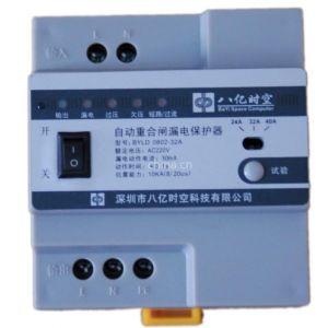 供应自动重合闸漏电保护器