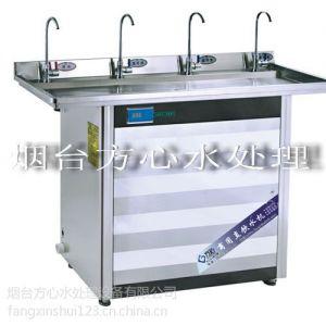 供应方心商用直饮水机、节能饮水机