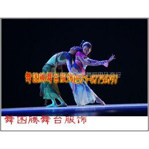供应杭州演出服出租租赁,舞蹈服,表演服设计定做