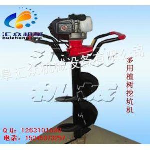 供应新型挖坑机|硬质苗木钻孔机|挖眼栽树机