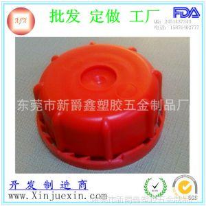 供应提供塑料制品加工定做 红色HDPE塑料盖 油桶盖 塑胶盖 塑料制品
