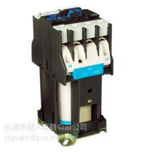 供应LP1-D2510/01直流操作接触器-DC24~380V
