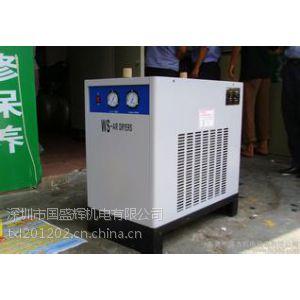 威仕冷冻式干燥机10HP价格 威士10匹干燥机销售