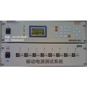 供应新威移动电源电池老化柜 新威电池检测设备 小米店小二选择 6V4A