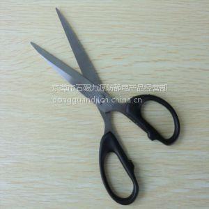 供应厂家直销防静电剪刀|防静电办公剪刀|防静电美工刀。