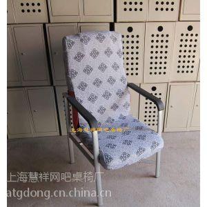 供应定做椅套 网吧椅套 椅子套 连体椅套 网吧椅专用外套 椅子布套 上海慧祥网吧桌椅