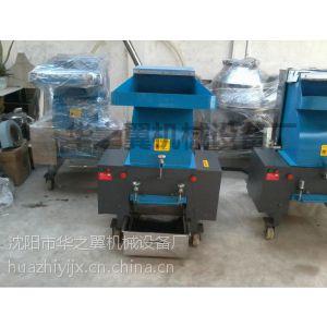 供应供应7.5HP口径为320的塑料破碎机
