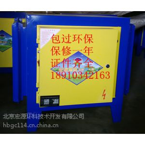 供应广西油烟净化器质量