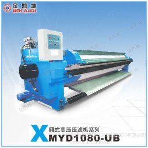 供应1080型压滤机_全自动厢式压滤机_高压PE白滤板