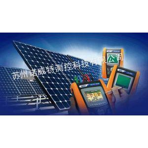 供应供应HT太阳能光伏电站系统测试仪--上海/苏州/无锡/南京/天津/北京/武汉/西安/杭州/济南/杭州
