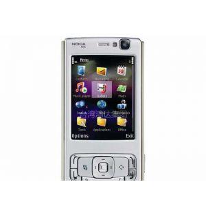 供应台湾鸿达集团超低价销售时尚新款手机