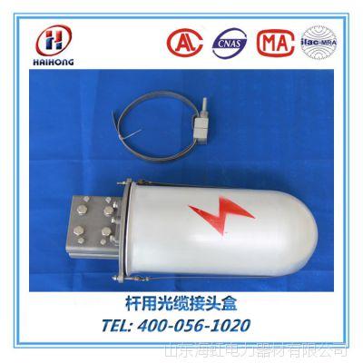 供应电力金具光缆金具 铝合金接头盒 通信产品
