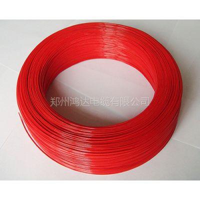 BVR 1.0mm2 多股电线 铜线电线