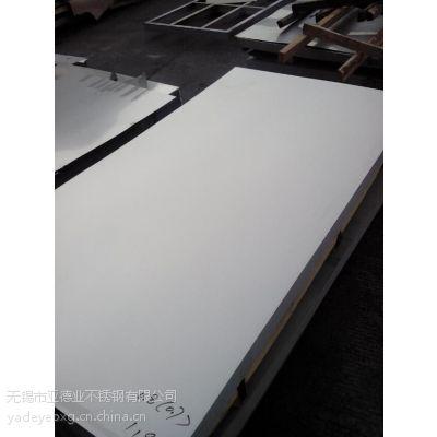 加工制作兰州316不锈钢卷板量大从优