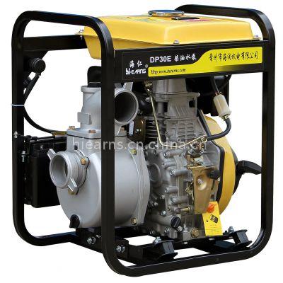 3寸柴油水泵 电启动带电瓶 大油箱