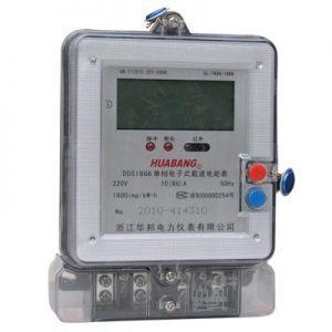 供应单相电子式载波电能表DDSI866