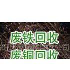 供应板田废料回收、板田废铜回收、板田废铝回收。