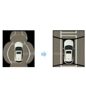 供应全景泊车系统 全景摄像头 360度全景行车记录仪 4镜头行车记录仪