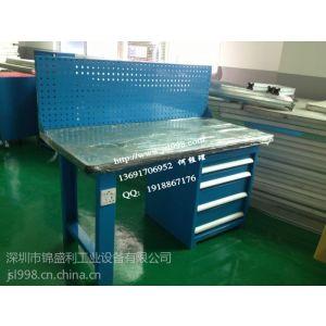 供应珠海重型工作桌 中山挂板式工作桌 惠州模具工作桌