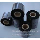 供应常州TEC东芝BCC-AS1彩色平压/悬压树脂碳带