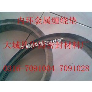 供应车床加工五金配件、接口、套管、轴套、密封圈、连接件、紧固件