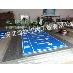 供应深圳交通标志牌生产基地来自桂丰交通标识牌厂家