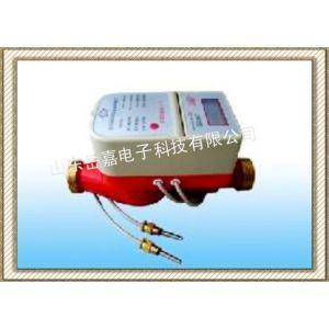 供应供应山东智能射频卡热水表 智能水表