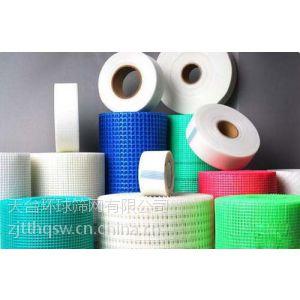 【品质保证】供应优质玻璃纤维窗纱网 网格窗纱网 厂家直销 批发