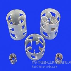 供应金属鲍尔环填料 分离、吸收、脱吸装置专用