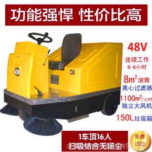 供应青羊自动清扫机器人|清扫链|清扫|电动扫地车