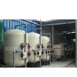 供应佛山-中山-珠海-肇庆软化水设备,原水处理设备