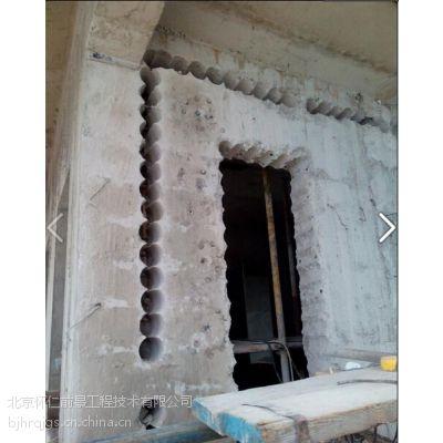 北京海淀区专业承重墙开门洞扩门边楼板拆除