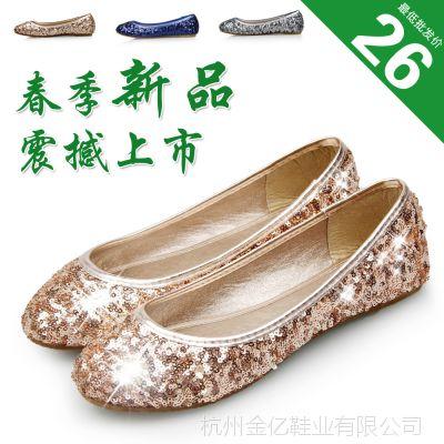 【伙拼】2014春季单鞋时尚亮片圆头浅口牛筋底休闲女平底鞋