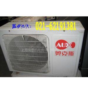 上海奥克斯空调维修中心《客户至上/用心服务》
