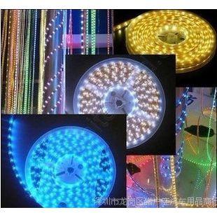 5M300smd超亮1210贴片灯条超薄500CM底盘灯条LED灯条5米软灯条