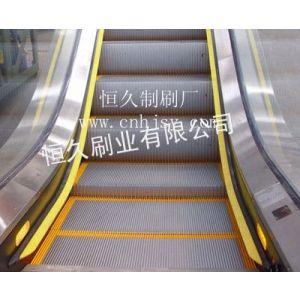 供应扶梯裙板条刷 电梯阻燃条刷 扶梯条刷批发